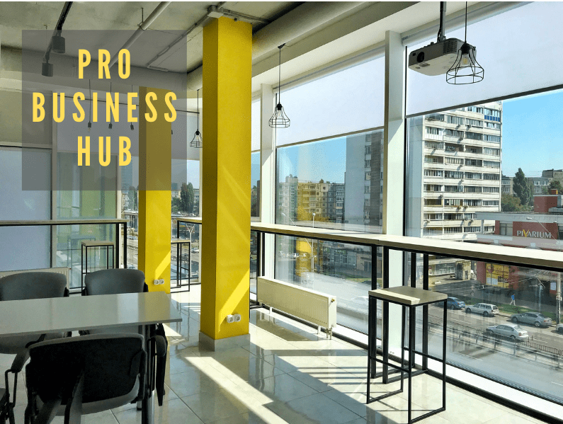 Конференц-залы от «Pro Business Center»